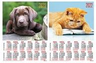 2022 Календарь А2 Животные