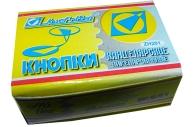 Кнопки /J. Оtten/ 50шт, 201ZH, никелир., картонная коробка /10 /0 /500