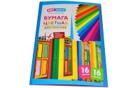 Цветная бумага двусторонняя A4, 16л., 16цв., немелованная, на скобе, ArtSpace