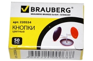 Кнопки канцелярские BRAUBERG металл. цветные, 10мм, 50 шт., в карт. коробке, 220554