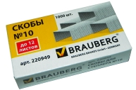 Скобы для степлера BRAUBERG №10 1000шт., 220949
