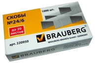 Скобы для степлера BRAUBERG №24/6 1000шт., 220950