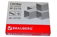 Скобы для степлера BRAUBERG №23/10 1000шт., до 50 листов,