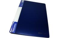 Папка 40 вклад. BRAUBERG Стандарт, синяя, 0, 7мм