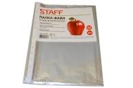 Файлы перфорированные А4 STAFF,  гладкие, Яблоко, 0, 03 мм, 224917