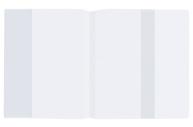 Обложка 230*450 ПП для учебника ПИФАГОР универсальная, прозрачная, 70 мкм