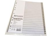 Разделитель пластиковый BRAUBERG А4, 20 листов, алфавитный А-Я, оглавление, Серый,