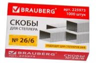 Скобы 26/6 для степлера BRAUBERG 1000шт., 225973