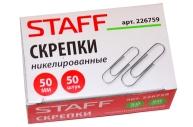 Скрепки STAFF, 50 мм, никелированные, 50шт. в карт. коробке