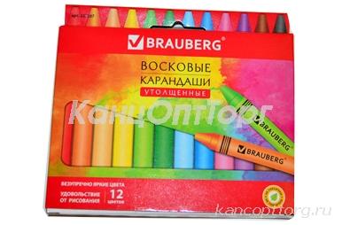 """Восковые карандаши утолщенные BRAUBERG """"АКАДЕМИЯ"""", НАБОР 12 цв., 227287"""