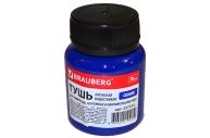 Тушь чертежная BRAUBERG 70мл синяя, водостойкая, латексная (черчение, графика, оформление), 227372