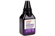 """Штемпельная краска STAFF """"Manager"""", фиолетовая, 50 мл, на водно-спиртовой основе, 227531"""