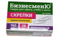 Скрепки 28 мм, оцинкованные, БИЗНЕСМЕНЮ,  100 шт., в картонной коробке, 227580