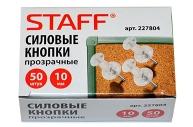 Силовые кнопки-гвоздики прозрачные STAFF, 50 шт., в картонной коробке, 227804