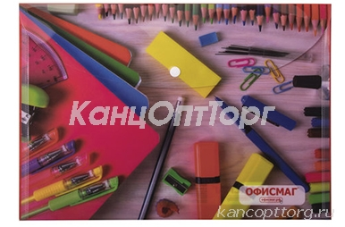 Папка-конверт с кнопкой А4, ОФИСМАГ, 160 мкм, до 100 листов, цветная печать,
