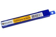 Лезвия для ножей 9 мм BRAUBERG, КОМПЛЕКТ 10 шт, толщина лезвия 0, 38 мм, в пластиковом пенале, 230924