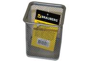 "Подставка-органайзер BRAUBERG ""Germanium"", металлическая, квадр. основан, 98х80х80мм, серебр, 231939"