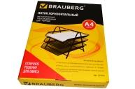 "Лоток гориз. для бумаг BRAUBERG ""Germanium"", 3 секции, металл, 267х295х355мм, черный"