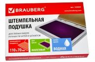 Штемпельная подушка фиолетовая краска, 120х90 мм (рабоч. поверхность 110х70 мм), BRAUBERG, 236868
