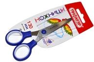 Ножницы ПИФАГОР, 130 мм, резиновые вставки, картонная упаковка с подвесом, ассорти, 236984