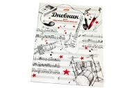 """Дневник для музыкальной школы 48л. """"Рисунки чернилами"""", двухцветный блок"""