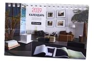 """2019 Календарь-домик на гребне, с бегунком, OfficeSpace """"Business"""", горизонтальный, 2019г"""
