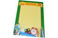 Грамота школьная A4, ArtSpace, мелованная бумага 115г/м2