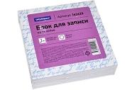 Блок для записи на склейке OfficeSpace, 9*9*2см, белый