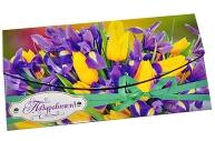 """Конверт для денег Русский дизайн """"Поздравляем! Крокусы и тюльпаны"""", 85*165мм, лакированный"""