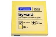 Блок самоклеящ 50*50 желтый OfficeSpace, 100л.,