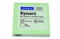 Блок самоклеящ 50*50 зеленый OfficeSpace, 100л.,
