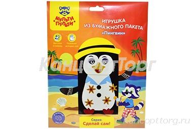 """Набор для творчества Мульти-Пульти - Игрушка из бумажного пакета """"Пингвин"""""""