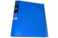 Папка на 4-x кольцах, ф. А4, 0, 7 мм, карман, форзац, синяя