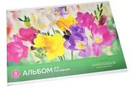 """Альбом для рисования 08л., А4, на скрепке ArtSpace """"Цветы. Яркие цветы"""", обложка-офсет"""