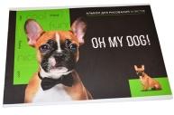 """Альбом для рисования 08л., А4, на скрепке ArtSpace """"Питомцы. Oh my dog"""", обложка-офсет"""