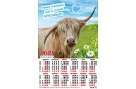2021 Календарь А2  Символ года. Самый красивый