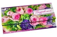"""Конверт для денег Русский дизайн """"Поздравляем! Розы"""", 85*165мм, лакированный"""