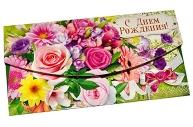 """Конверт для денег Русский дизайн """"С Днем Рождения! Цветы"""", 85*165мм, лакированный"""