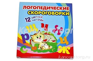 """Развивающие карточки Учитель-Канц """"Логопедические скороговорки"""", 12шт., картон"""