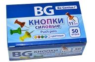 Кнопки силовые BG, 50шт., цветные, карт. упак.