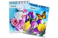 Блокнот А7, 40 листов на гребне Calligrata «Цветы», обложка картон хром-эрзац