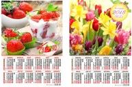 Календарь - плакат ЦВЕТЫ/НАТЮРМОРТ А2 АССОРТИ