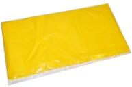 Скатерть для дачи Хозяюшка Радуга, цвет жёлтый 137?183 см