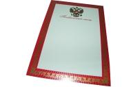 Грамота арт. 37888 ПОХВАЛЬНЫЙ ЛИСТ /А4, картон, 1 лист, 4+1/