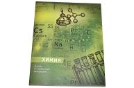 Тетрадь предметная Химия «Узоры», 36 листов в клетку,  со справочным материалом, белизна