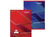 Тетрадь А4 80л. STAFF, клетка, офсет №2, обложка картон, СТАНДАРТ, 402650