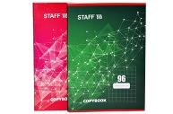 Тетрадь А4 96л. STAFF клетка, офсет №2, обложка картон, ЭКСКЛЮЗИВ, 402651