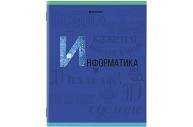 Тетрадь предметная ИНФОРМАТИКА 36 листов, К ЗНАНИЯМ клетка,  обложка мелованная бумага, BRAUBERG