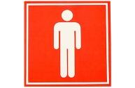 """Наклейка указатель """"Туалет мужской"""" 18*18 см, цвет красный  4299848"""
