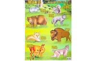 "Плакат ""Дикие животные"" А2 4349869"